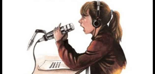 مقدمة شعرية للإذاعة المدرسية