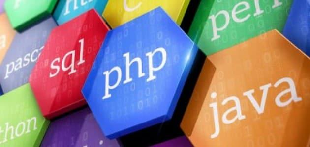 مقدمة عن لغات البرمجة وتطورها