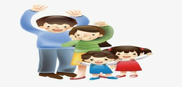 موضوع تعبير عن الأسرة أساس المجتمع