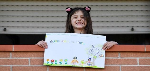 موضوع تعبير عن الأطفال هم مستقبل الوطن وامله المشرق